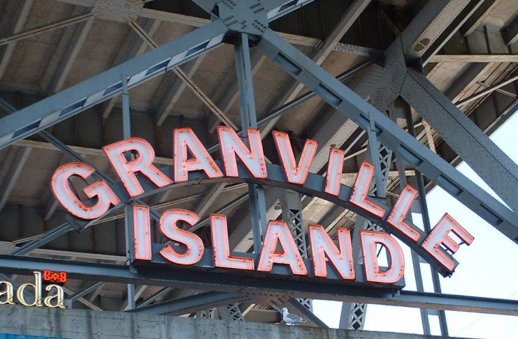 Granville Island Entering, Vancouver, Canada