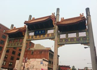 A huge Chinese style gate welcomes you to the world largest China town in Vancouver; Photo by ©Pacific Walkers